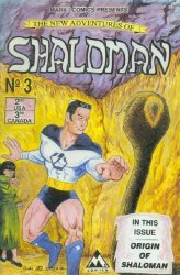 Mark 1 Comics's The New Adventures of Shaloman Issue # 3