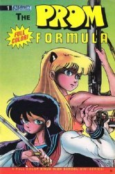 Eternity's Ninja High School: The Prom Formula Issue # 1