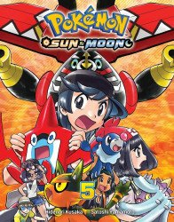 Viz Media's Pokemon: Sun & Moon Soft Cover # 5