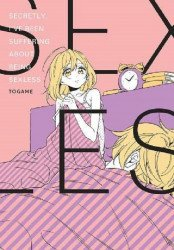 Yen Press's Secretly I've Been Suffering About Being Sexless Soft Cover # 1