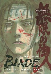 Dark Horse Comics's Blade of the Immortal Omnibus TPB # 8