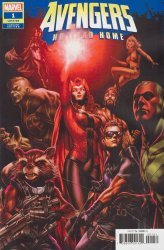 Marvel Comics's Avengers: No Road Home Issue # 1e