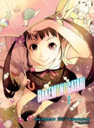 Vertical's Bakemonogatari Soft Cover # 2
