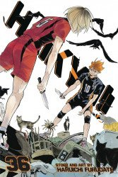 Viz Media's Haikyu Soft Cover # 36