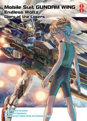 Vertical's Mobile Suit Gundam Wing: Endless Waltz - Glory Of The Losers Soft Cover # 8