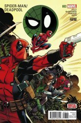 Marvel's Spider-Man / Deadpool Issue # 3e