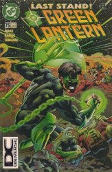 DC Comics's Green Lantern Issue # 75b