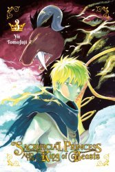 Yen Press's Sacrificial Princess and The King of Beasts Soft Cover # 3