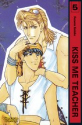 Carlsen Comics's Kiss Me Teacher Soft Cover # 5