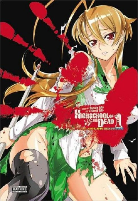 highschool of the dead book 8