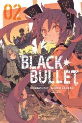 Yen Press's Black Bullet Soft Cover # 2
