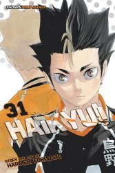 Viz Media's Haikyu Soft Cover # 31