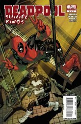 Marvel Comics's Deadpool: Suicide Kings Issue # 2