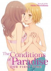 Seven Seas Entertainment's Conditions of Paradise: Our First Time Soft Cover # 1
