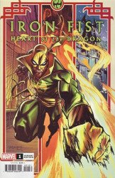 Marvel Comics's Iron Fist: Heart of the Dragon Issue # 1e
