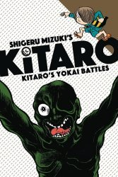Drawn and Quarterly's Shigeru Mizuki's: Kitaro Soft Cover # 6
