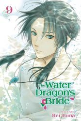Viz Media's Water Dragon's Bride Soft Cover # 9