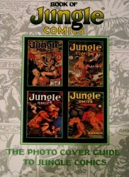 A List Comics's Book of Jungle Comics Soft Cover # 1