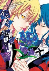 Yen Press's Kakegurui: Twin Soft Cover # 3