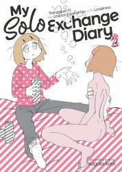 Seven Seas Entertainment's My Solo Exchange Diary Soft Cover # 2