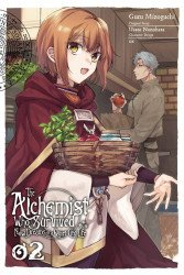 Yen Press's Alchemist Who Survived Now Dreams of a Quiet City Life Soft Cover # 2