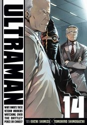 Viz Media's Ultraman Soft Cover # 14