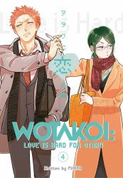 Kodansha Comics's Wotakoi: Love is Hard for Otaku Soft Cover # 4