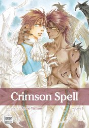 Sublime's Crimson Spell Soft Cover # 6