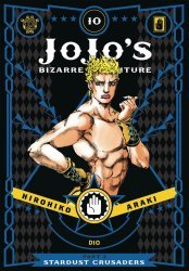 Viz Media's JoJo's Bizarre Adventure: Stardust Crusaders Hard Cover # 10