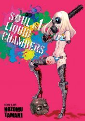 Seven Seas Entertainment's Soul Liquid Chambers Soft Cover # 1