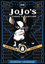 Viz Media's JoJo's Bizarre Adventure: Stardust Crusaders Hard Cover # 8