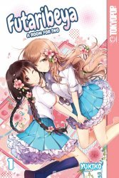 Tokyo Pop/Mixx's Futaribeya: A Room For Two Soft Cover # 1