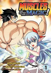 Seven Seas Entertainment's Muscles Are Better Than Magic Soft Cover # 1