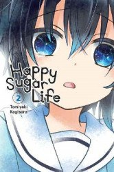 Yen Press's Happy Sugar Life Soft Cover # 2