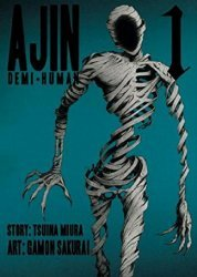 Vertical's Ajin: Demi-Human Soft Cover # 1