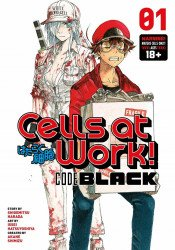 Kodansha Comics's Cells At Work: Code Black Soft Cover # 1