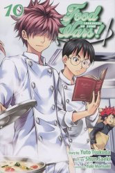 Viz Media's Food Wars: Shokugeki No Soma TPB # 10