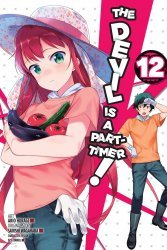 Yen Press's The Devil Is A Part-Timer Soft Cover # 12