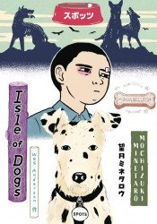 Dark Horse Comics's Wes Anderson's Isle of Dogs Hard Cover # 1