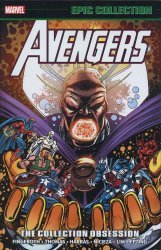 Marvel Comics's Avengers: Epic Collection TPB # 21