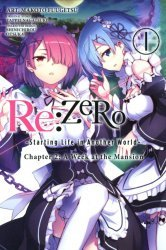Yen Press's ReZero: Starting Life In Another World Soft Cover # 3