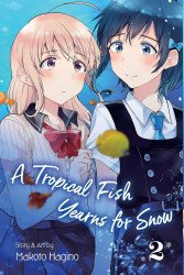 Viz Media's A Tropical Fish Yearns for Snow Soft Cover # 2