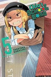 Yen Press's Chios School Road Soft Cover # 5