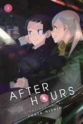 Viz Media's After Hours Soft Cover # 3