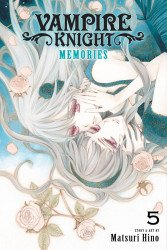 Viz Media's Vampire Knight: Memories TPB # 5