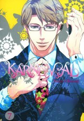 Yen Press's Karneval Soft Cover # 7