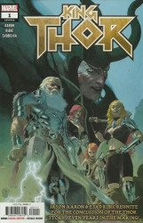 Marvel Comics's King Thor Issue # 1