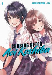 Kodansha Comics's Chasing After Aoi Koshiba Soft Cover # 1