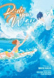 Seven Seas Entertainment's Ride Your Wave Soft Cover # 1