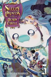 Viz Media's Sleepy Princess in the Demon Castle Soft Cover # 5